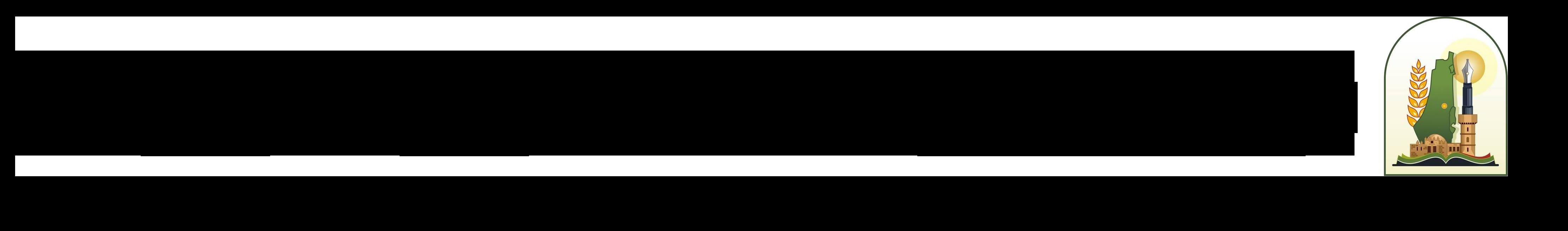 مديرية التربية والتعليم - خان يونس
